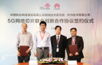 China Unicom and Huawei to partner on 5G Network Slicing
