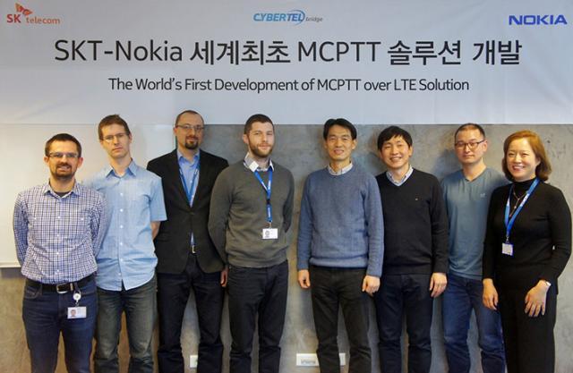 SK Telecom and Nokia Develop Mission-Critical Push-To-Talk (MCPTT)